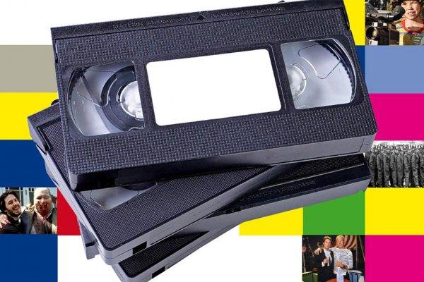25 najvrijednijih video kaseta