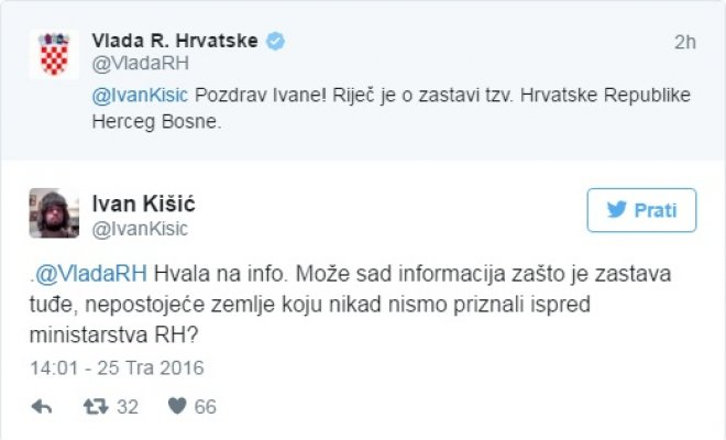 vlada-rh3