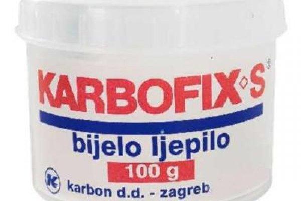 Sjećate li se ljepila u bijeloj kutijici sa malom plastičnom lopaticom za mazanje i neprijatnog mirisa?