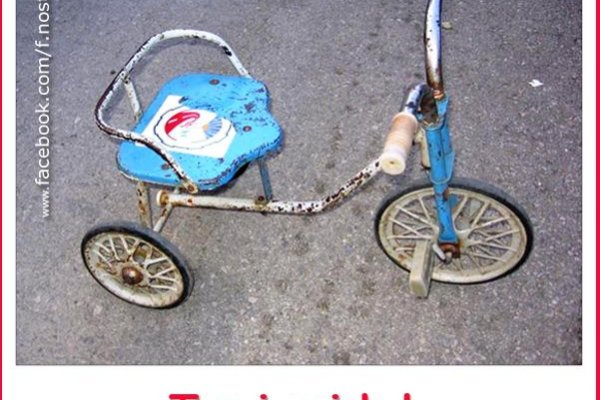 Stari metalni tricikl: Naše prvo prevozno sredstvo