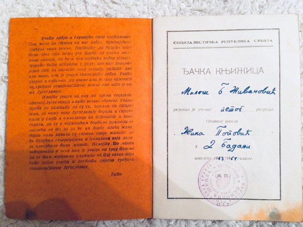 djacka-knjizica-josip-broz-tito-830x0