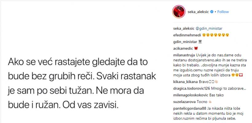seka1