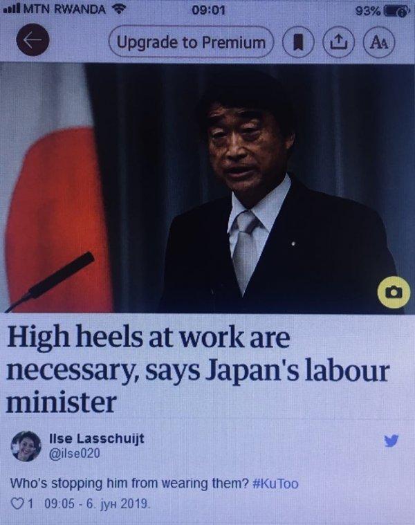 Crni momak iz Japana