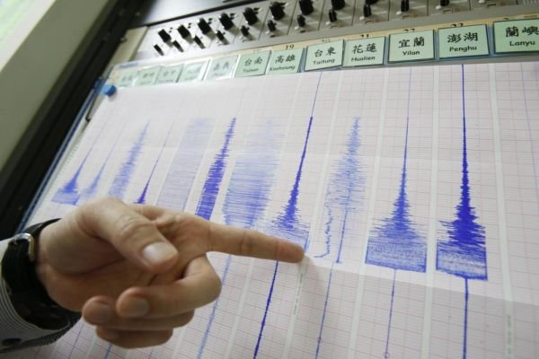 mjerenje-zemljotresa