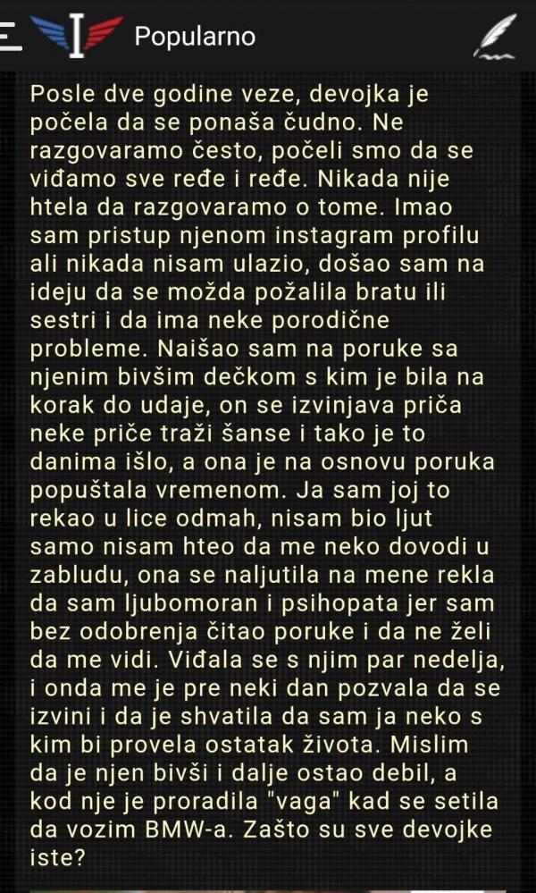 veza1